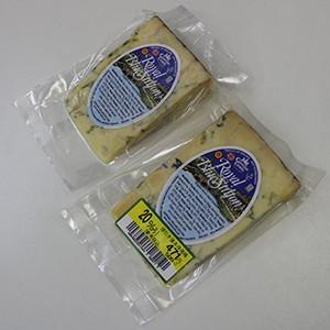 「食べると変な夢が見れるチーズ」で本当に変な夢が見れるのか試した