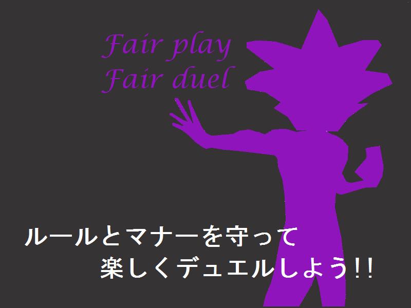 闇のゲーム「食パン将棋」