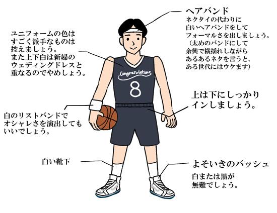002basukebufuku