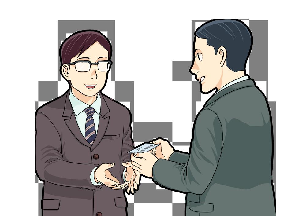 「ご苦労様です」は失礼とか、巷で言われてるビジネスマナーって本当に正しいの?