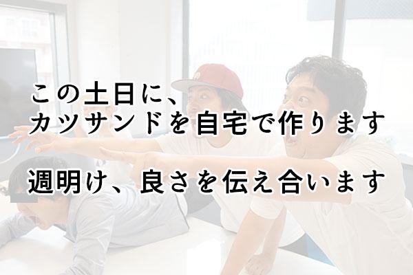 020_DSC09901