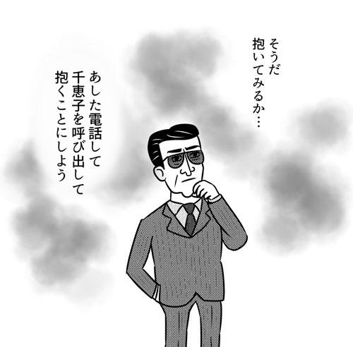 女体鑑定士02