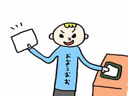 ファストフード店のトレイに敷く紙を自作しよう!
