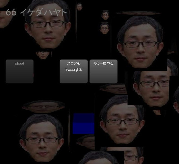 23ゲームオーバー画面