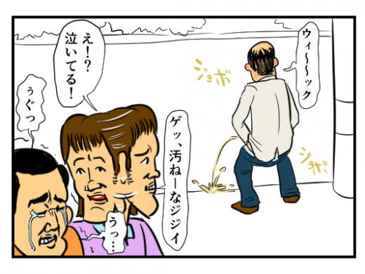 【4コマ漫画】感受性
