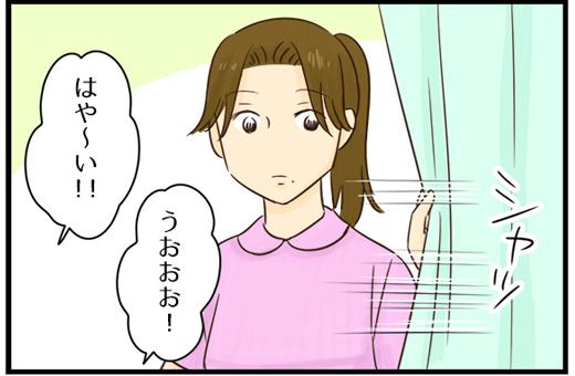 【遊星からの看護師X】お手玉