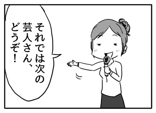 【4コマ漫画】めちゃくちゃ鈍足、かつ