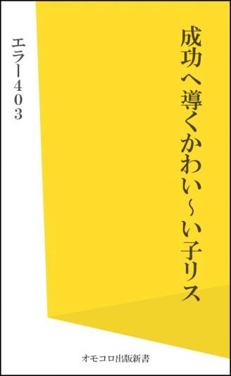 34_子リス