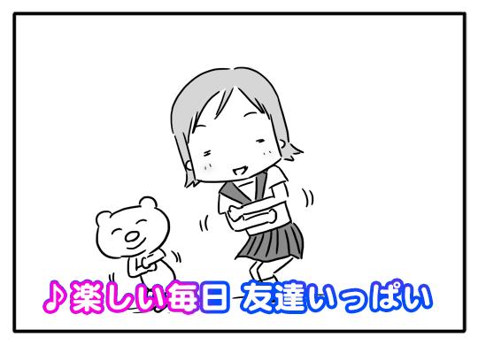【4コマ漫画】死の音頭