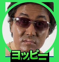 yp-icon