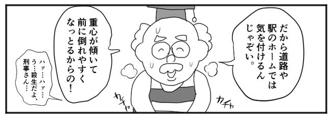 おしえて博士3