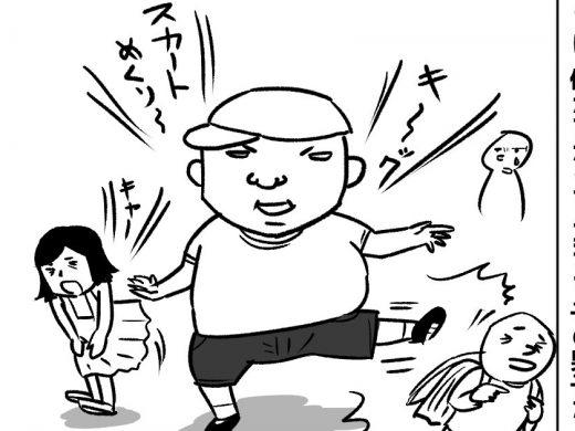 【4コマ漫画】遠足の思い出