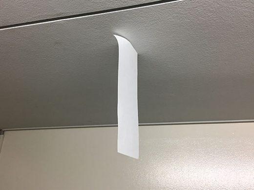 弊社内のトイレの「張り紙」について(社員ブログ)