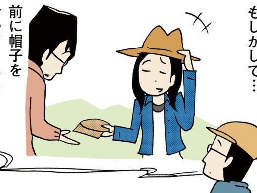 【8コマ漫画】木下晋也 『柳田さんと民話』 – カフェと民話と
