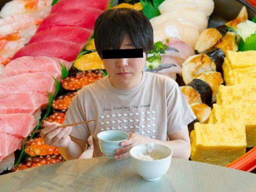 【発明】〇〇を食べた後にお茶を飲むと、寿司の味がする