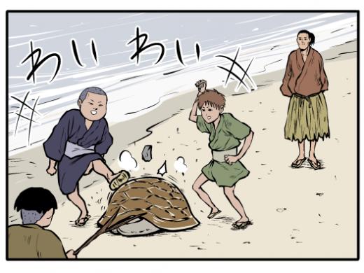 浦島太郎(教員免許持ち)