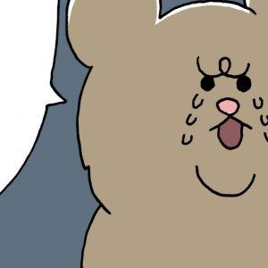 【4コマ漫画】ナゾナゾ
