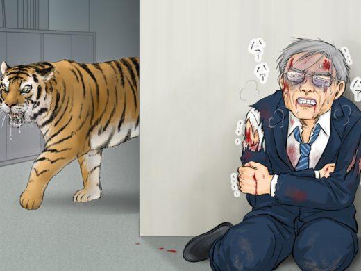 社長が「なついてない虎」を飼ったらどうなる?鹿と学ぶ株式投資