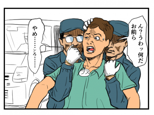 【4コマ漫画】組織の目的