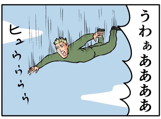 【4コマ漫画】それとこれとは別