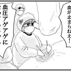 【4コマ漫画】ギャル医者あやっぺ4