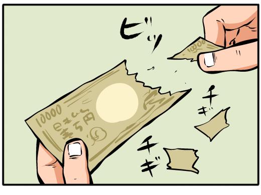 【4コマ漫画】ギャンブルでシャレにならないほど負けた人