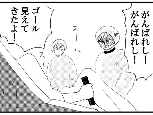 【4コマ漫画】ギャル医者あやっぺ10「出産」