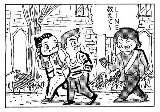【4コマ漫画】俺はいいのか