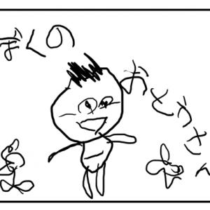 【4コマ漫画】キレるポイントがわからないし、肺活量がない父親