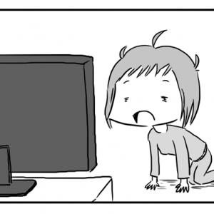 【4コマ漫画】向井理の結婚を知った女性の視点