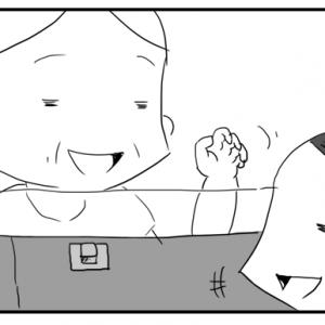 【4コマ漫画】またね