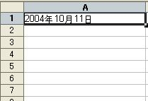 20070406_1458
