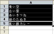 20070406_1464