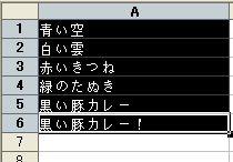 20070406_1465