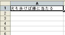 20070406_1467