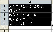 20070406_1471