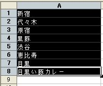 20070406_1480