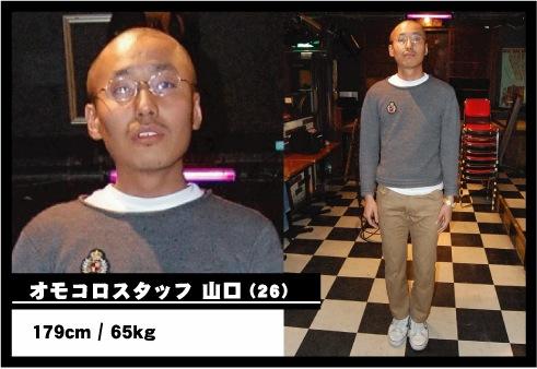 20090514_12930