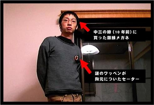 懐中電灯・フラッシュライト総合スレ 71lumensYouTube動画>3本 ->画像>625枚