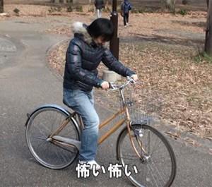 28歳無職が初めて自転車に乗る