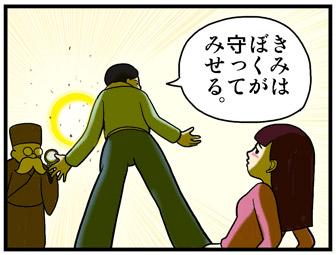 【4コマ漫画】手おくれ(take3)