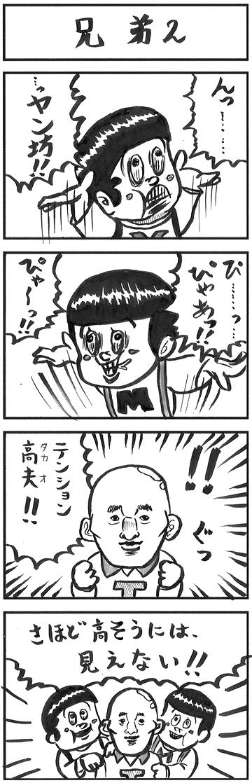 20101025_24973
