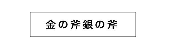 20110722_32268