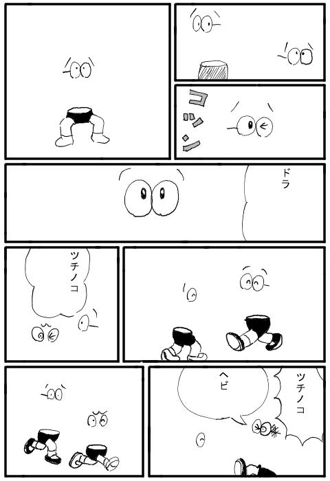 20110802_32557