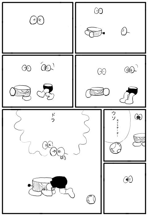 20110803_32612