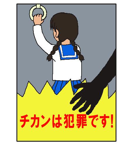 20110927_33858