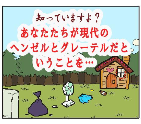 20110927_33866