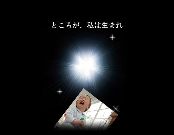 20120110_36648
