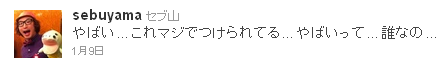 20120111_36672