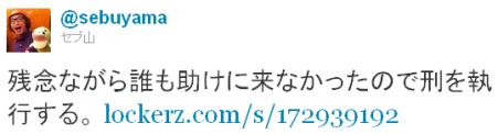20120111_36682